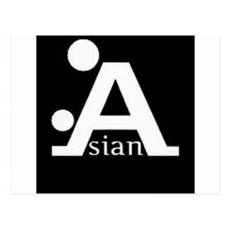 Azn-Style Postcard