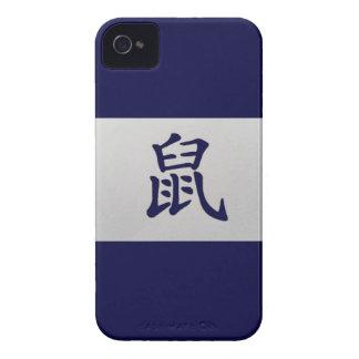 Azul chino de la rata de la muestra del zodiaco Case-Mate iPhone 4 protector