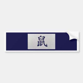 Azul chino de la rata de la muestra del zodiaco pegatina para auto