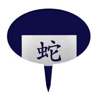 Azul chino de la serpiente de la muestra del palillos de tarta