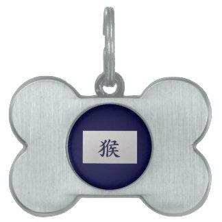 Azul chino del mono de la muestra del zodiaco placa mascota