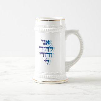 Azul de Le'dodi Ve'Dodi Li del Ani Jarra De Cerveza