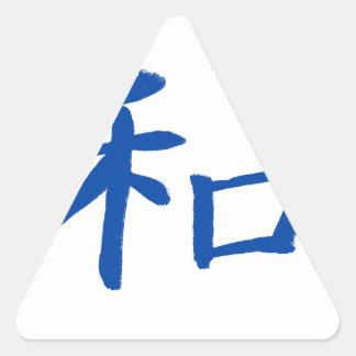Azul del kanji de la paz colcomanias de trianguladas