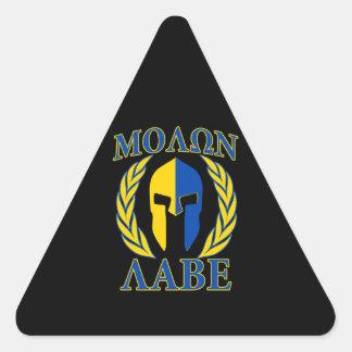 Azul espartano del amarillo de los laureles del pegatina triangular