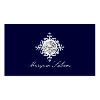 Azul islámico del damasco del Islam de Bismillah Plantilla De Tarjeta Personal
