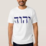 Azul Tetragrammaton de YHWH Playera