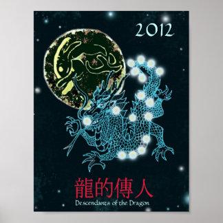Azure Dragon Poster