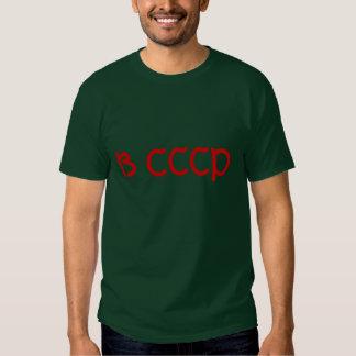 B CCCP T SHIRT