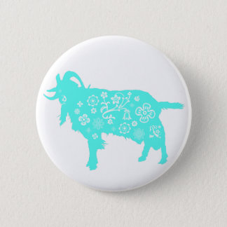 B Goat Vietnamese Chinese New Year Zodiac Button
