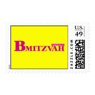 B Mitzvah Magazine Stamp, Medium Postage