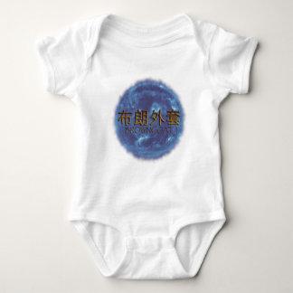 B-SUN-BROWNCOAT.png Baby Bodysuit