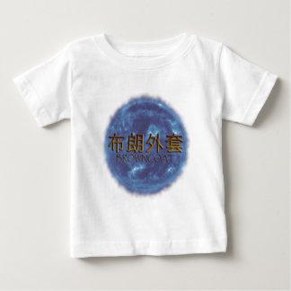 B-SUN-BROWNCOAT.png Baby T-Shirt