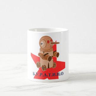 B.U.R.A.T.I.N.O CLASSIC WHITE COFFEE MUG