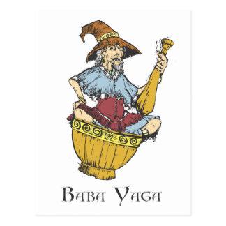Baba Yaga Postcard