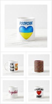Baba's Ukrainian Mugs