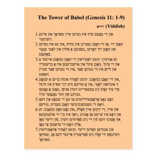 Babel en Yiddish Tarjetas Postales