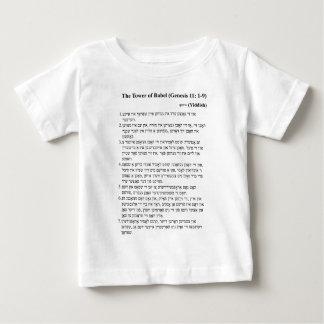 Babel in Yiddish Baby T-Shirt