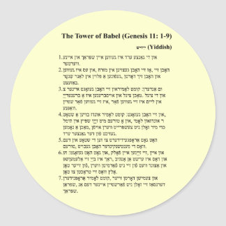 Babel in Yiddish Classic Round Sticker