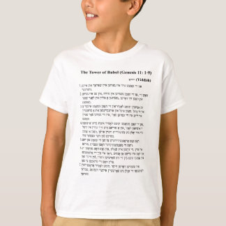 Babel in Yiddish T-Shirt