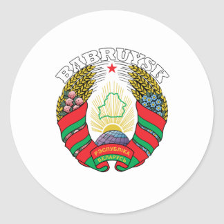 Babruysk, Belarus Classic Round Sticker