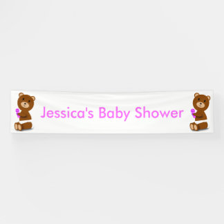 Baby Bear Customizable Banner