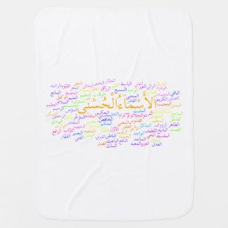 Baby Blanket: 99 Names of Allah (Arabic) Baby Blanket