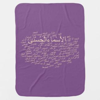 Baby Blanket: 99 Names of Allah (Arabic) Swaddle Blanket