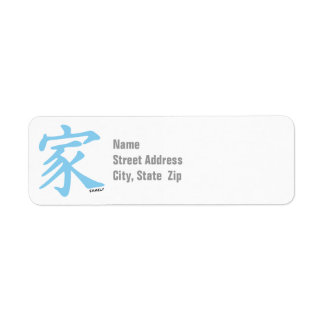 Baby Blue Chinese Family symbol Label