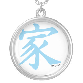 Baby Blue Chinese Family symbol Round Pendant Necklace