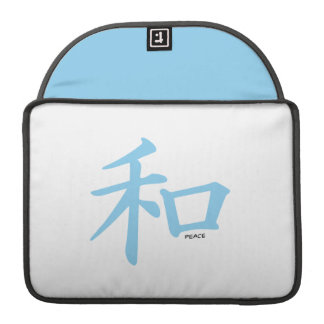 Baby Blue Chinese symbol for Peace MacBook Pro Sleeve