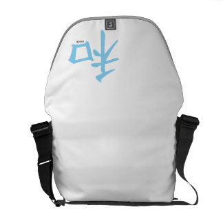 Baby Blue Chinese symbol for Peace Courier Bags