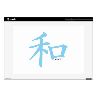 Baby Blue Chinese symbol for Peace Laptop Decal