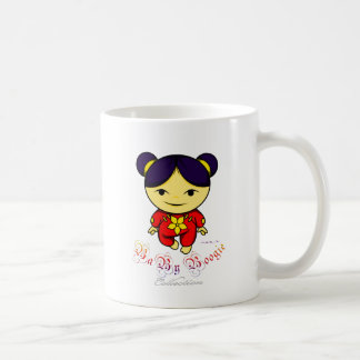 Baby Boogie - Chinese Girl Coffee Mug