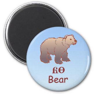 Baby Cherokee Bear Refrigerator Magnets