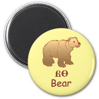 Baby Cherokee Bear Fridge Magnet