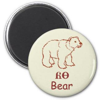 Baby Cherokee Bear Refrigerator Magnet