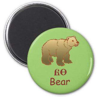 Baby Cherokee Bear Magnet