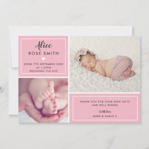 Baby Girl Birth Announcement Multi Photo