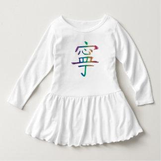 Baby Girl Rainbow Peace Dress Shirt