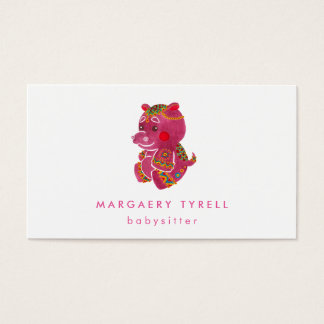 Baby Hippo Business Card
