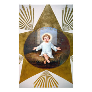 Baby Jesus decorative artwork Stationery