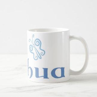 Baby Joshua Coffee Mug