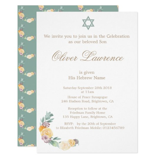 baby naming ceremony hebrew boy invitation
