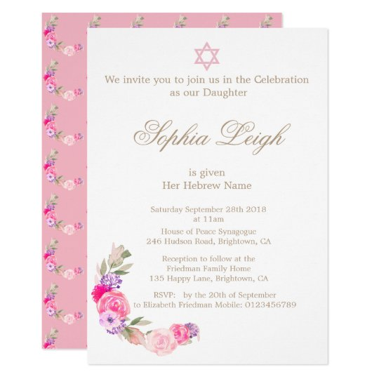 baby naming ceremony hebrew girl invitation