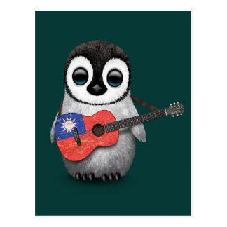 Baby Penguin Playing Taiwanese Flag Guitar Teal Postcard