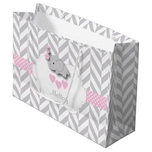 Baby Pink Elephant 🐘 Design - Baby Girl Shower Large Gift Bag