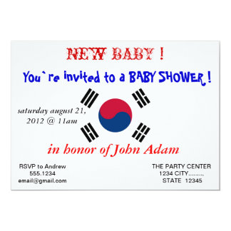 "Baby Shower Invitation with Flag of South Korea 5"" X 7"" Invitation Card"