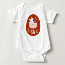 Baby T-Shirt ( The year of the cow )