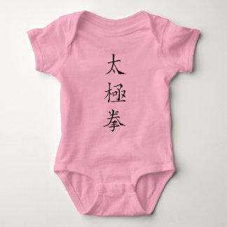 Baby tai chi baby bodysuit