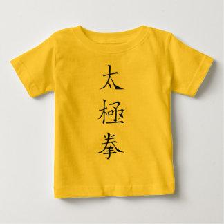 Baby tai chi shirt